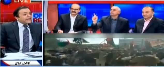 Off The Record (PPP's Aggressive Attitude Against NAB) - 20th March 2019