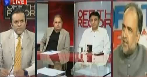 Off The Record (PPP's Protest in Lahore, How Much Successful?) – 4th May 2017