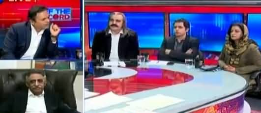 Off The Record (Prime Minister & Chief Justice Speeches) - 5th December 2018