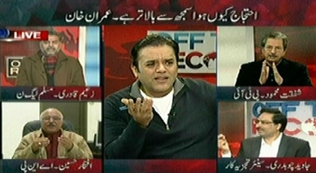 Off The Record (Protest Against Imran Khan in Peshawar) - 14th January 2015