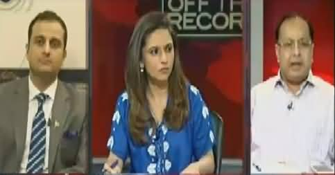 Off The Record (PS 127 Mandate Kis Ko Milega) – 7th September 2016