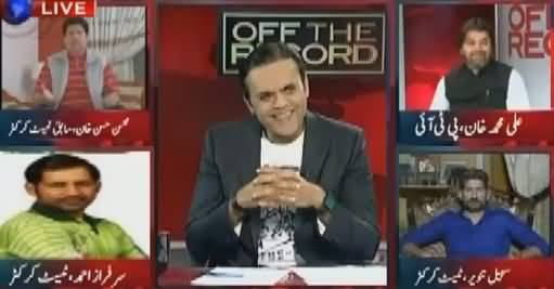 Off The Record (PSL Final In Lahore Under Strict Security) – 2nd March 2017