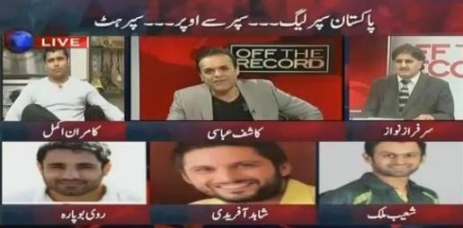 Off The Record (PSL, Hit Se Super Hit) – 23rd February 2016