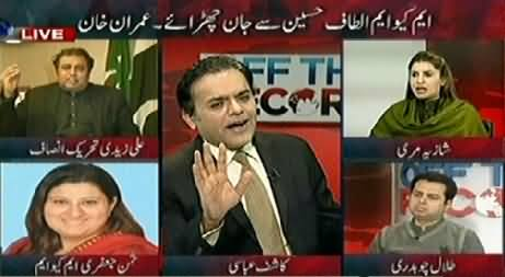 Off The Record (PTI And MQM Face to Face) - 9th February 2015