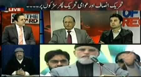 Off The Record (PTI and PAT Announce to Come on Roads) - 13th January 2015