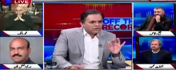 Off The Record (PTI Defeat in NA-154) - 13th February 2018