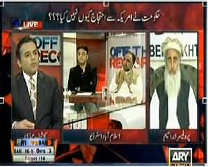 Off The Record (PTI Demands Apology From USA) – 25th March 2014