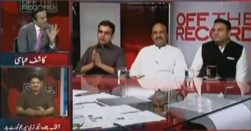 Off The Record (PTI Demands Open Proceeding of JIT) – 22nd May 2017