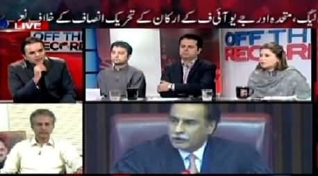 Off The Record (PTI Faces Go Imran Go & Shame Shame Slogans in Parliament) – 6th April 2015