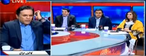 Off The Record (PTI Foreign Funding Case) - 2nd October 2019