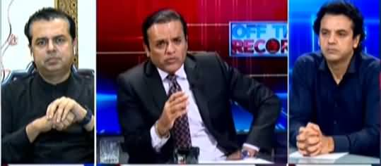Off The Record (PTI Government Vs Election Commission) - 20th September 2021