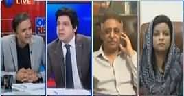 Off The Record (PTI Govt Claims & Performance) – 9th April 2019