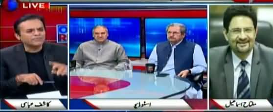 Off The Record (PTI Govt Imposing Taxes) - 13th September 2018