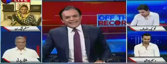 Off The Record (PTI Govt Kaise Chale Gi) - 6th August 2018