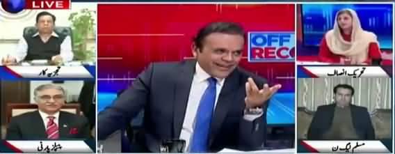 Off The Record (PTI Govt's 100 Days) - 26th November 2018