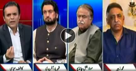 Off The Record (PTI Govt's Policies) - 17th September 2018
