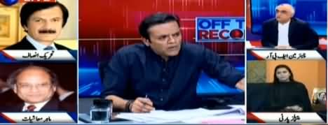 Off The Record (PTI Govt Tax Amnesty Scheme) - 14th May 2019