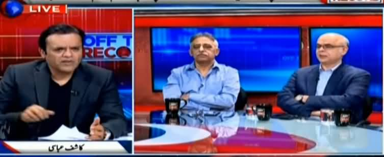 Off The Record (PTI Govt Vs Opposition) - 17th April 2019