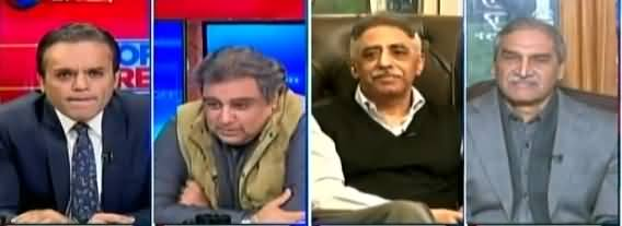 Off The Record (PTI Hakumat Per Tanqeed) - 29th January 2019