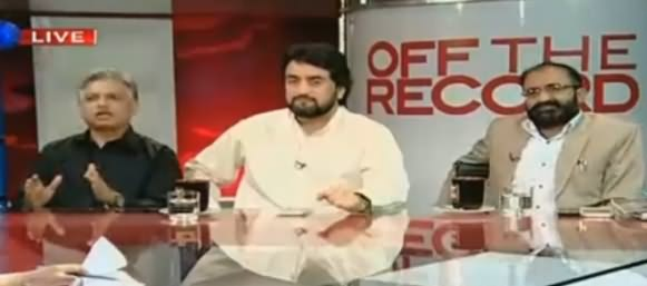 Off The Record (PTI Ke Sunami Ka Rukh Raiwind Ki Taraf) - 19th September 2016