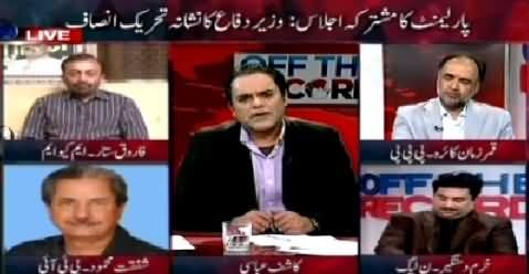 Off The Record (PTI on the Target of Khawaja Asif in Parliament) – 7th April 2015