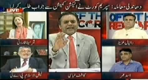 Off The Record (PTI Protest Movement on 11th May) – 8th May 2014