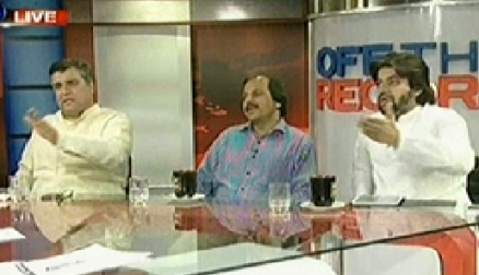Off The Record (PTI Reaches Election Commission Against Nawaz Sharif) – 9th July 2014