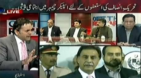 Off The Record (PTI Resignations Issue & PMLN Performance) - 29th October 2014