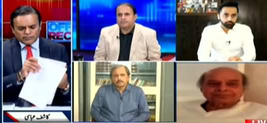 Off The Record (PTI's Performance, Judges Differences) - 25th August 2021