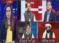 Off The Record (PTI Sarkon Par Aane Ke Liye Tayyar) – 18th May 2016