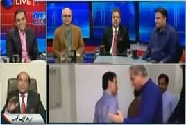 Off The Record (PTI Want to Bring New Opposition Leader) – 27th September 2017