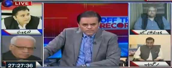 Off The Record (PTI Withdraws Nasir Khosa's Name) - 30th May 2018