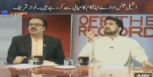 Off The Record (Punjab Mein Combing Operation Karne Ka Faisla) – 10th August 2016