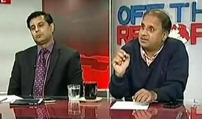 Off The Record (Punjab Police Ka Bachon Per Tashaddud) – 22nd January 2015