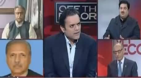 Off The Record (Qaim Ali Shah Ki PM Se Mulaqat) – 30th December 2015
