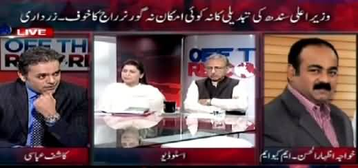Off The Record (Qaim Ali Shah Will Not Be Removed - Asif Zardari) – 18th May 2015