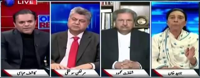 Off The Record (Qatil, Qatil, Musharraf Qatil Ke Naare) - 27th December 2017