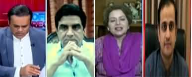Off The Record (Qaumi Assembly Ka Ijlas) - 11th May 2020