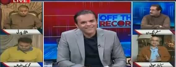 Off The Record (Qaumi Assembly ka Ijlas, Bill Na Manzoor) - 21st November 2017