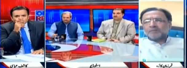 Off The Record (Qaumi Assembly Mein Hungama) - 18th June 2019