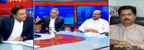 Off The Record (Questions on Peshawar Metro Bus Project) - 3rd April 2019