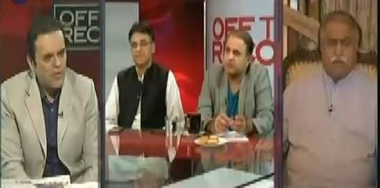Off The Record (Hakumat Par Panama Ke Baad Push-ups Ka Khauf) – 26th October 2016