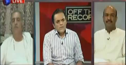 Off The Record (Quetta Mein Dhamaka) – 8th August 2016