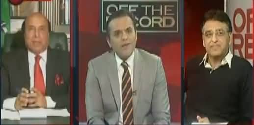 Off The Record (Raiwind Se Qatar Tak, Nayi Kahani Samne Aa Gai) – 15th November 2016