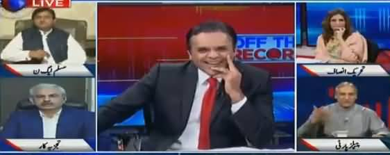 Off The Record (Rana Mashood Statement) - 2nd October 2018