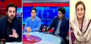 Off The Record (Rana Sanaullah Case) - 26th December 2019