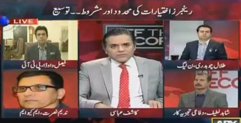 Off The Record (Rangers Issue, Sindh Govt Vs Federal Govt) – 17th December 2015