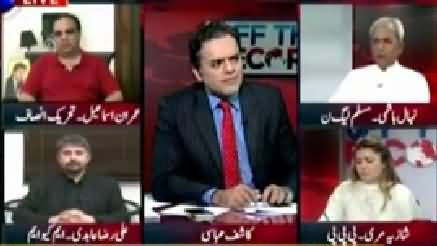 Off The Record (Rangers Kiraye Ki Force Nahi - Chaudhry Nisar) - 8th July 2015