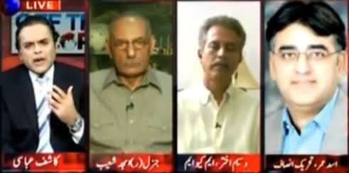 Off The Record (Rangers Revelations About MQM) - 6th July 2015