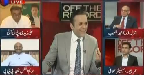 Off The Record (RAW Agent Sentenced To Death) – 9th April 2017